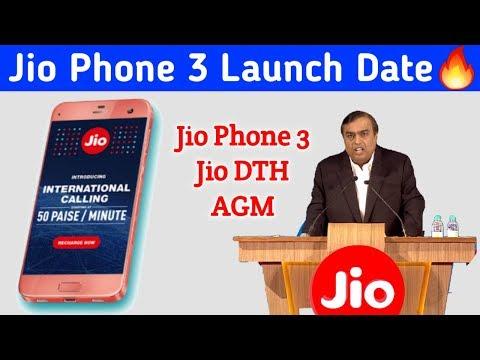 Jio Phone 3 Launch Date Confirm❓Jio DTH Launch Reliance Jio 🔥 42th AGM 2019 लो आ गया ▶️