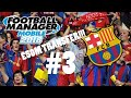 Football Manager Mobile 2018 | Part 3 - £50M TRANSFER!!!