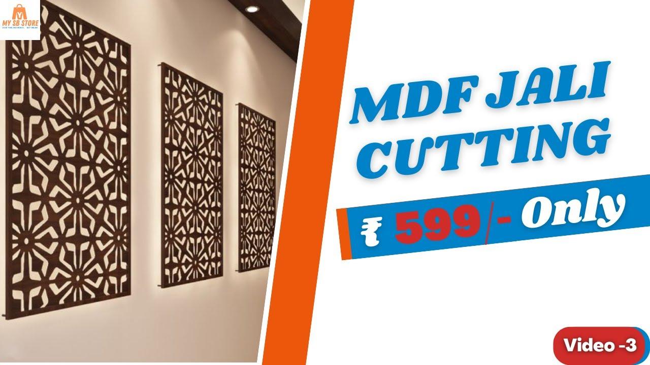 Mdf Jali Price