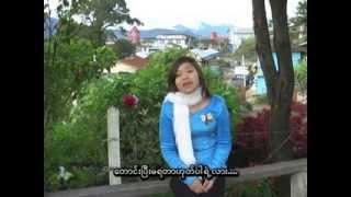 myanmar gospel song 11 akuk