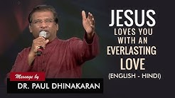 Jesus loves you with an Everlasting Love (English - Hindi) - Dr. Paul Dhinakaran