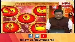 Pm modis's plan for jammu and kashmir