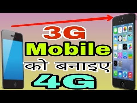 Turn Your 3G Mobile Into 4G // 3G To 4G // 3G to 4G Converter // Change 3G  To 4G