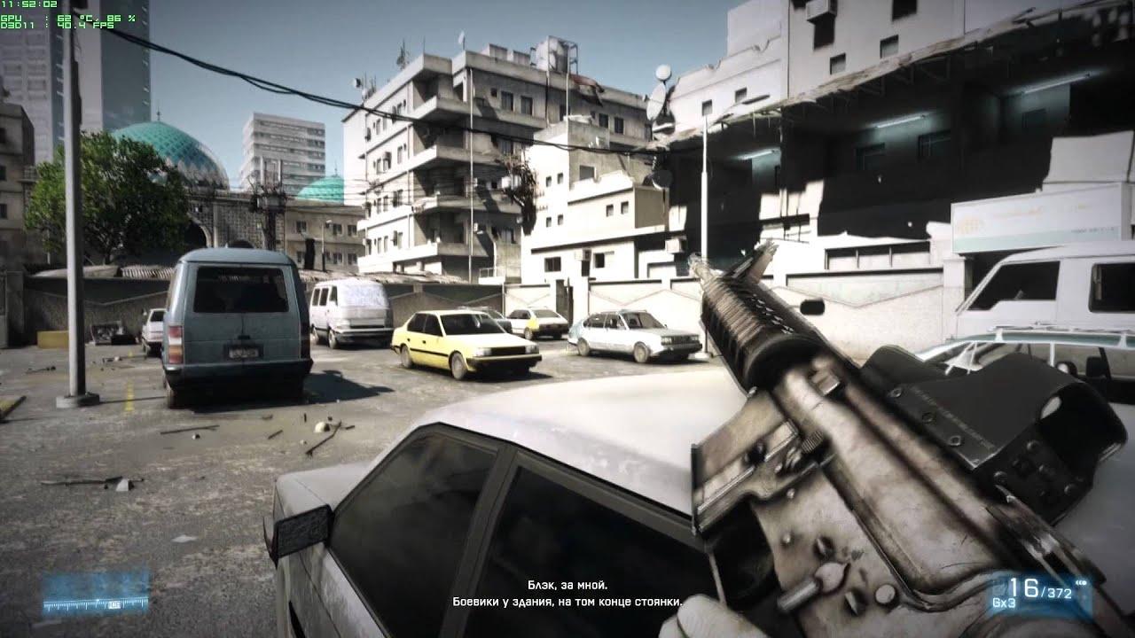Battlefield 3 Gameplay 1080p i5 2500 GTX 560 Ti HAWK - YouTube