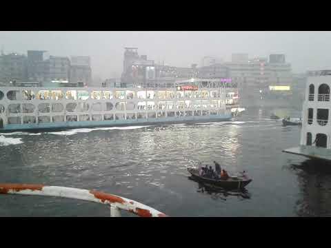 Dhaka river port. Launch terminal bangladesh