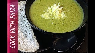 BROCCOLI CREAM SOUP - بروکلی کریم سوپ - ब्रोकोली क्रीम सूप *COOK WITH FAIZA*