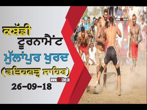 Mulanpur Khurd (Fathegarh Sahib) Kabaddi Tournament (Live) 26 September 2018/www.123Live.in