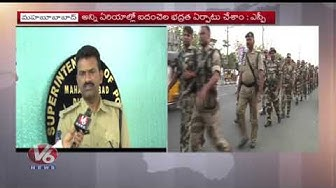 Face To Face With Mahabubabad SP Koti Reddy Over Security For Elections Polling On April 11 | V6News