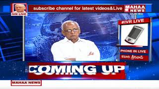 An Analytical Discussion On TS CM KCR Open Challenge | IVR Analysis | Mahaa News