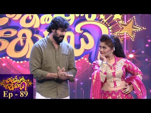 Mazhavil Manorama Thakarppan Comedy Episode 89
