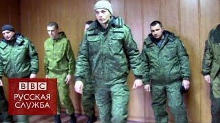 """""""Священная война"""" российских добровольцев на Украине - BBC Russian"""