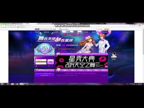 Hướng dẫn tạo và đăng ký chơi game 2U QQ ( TRUNG QUỐC )