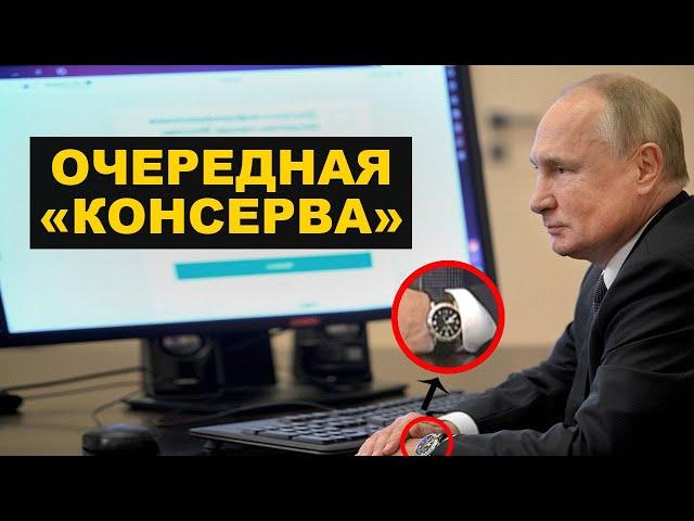 Путин и петля времени, трусливый Дуров и массовые вбросы