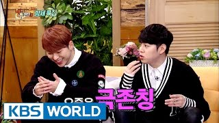 "Woo Taewoon, ""I keep using polite language to Zico"" [Happy Together / 2017.01.12]"