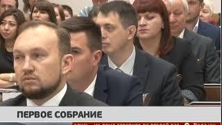 Первое собрание Закдумы. Новости. 18/09/2019. GuberniaTV