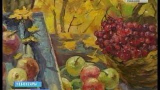 В Национальной библиотеке открылась выставка «Осенняя палитра Волги»