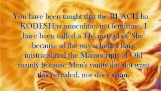 Amightywind Prophecy 90 - What Is The Name Of The RUACH ha KODESH (Holy Spirit)? pt6