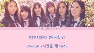 GFRIEND - Rough (시간을 달려서) [Sub. Español + Hangul + Rom] Color & Picture Coded