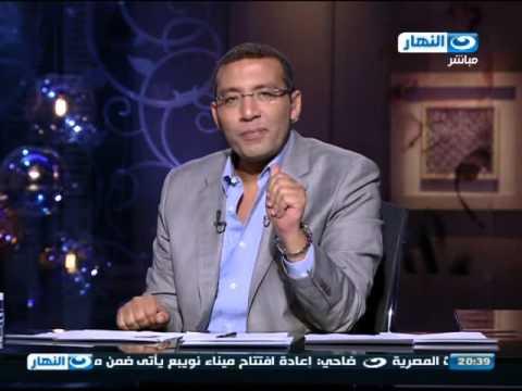 اخر النهار - خالد صلاح  :تصريحات رموز الاخوان وجدي غنيم �...