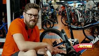 Как подготовить велосипед к  сезону!