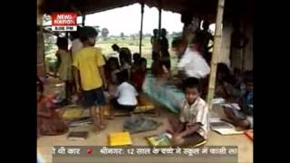The 'poor' condition of government schools in UP- Part 1
