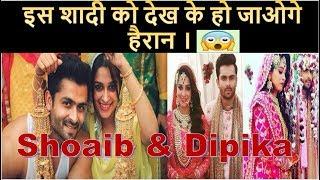Entertainment Ki Raat | Shoaib & Dipika की हो गयी शादी | Watch LIVE