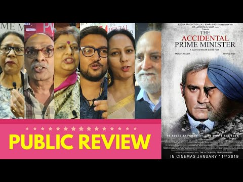 The Accidental Prime Minister Movie PUBLIC REVIEW | Anupam Kher, Akshaye Khanna | Dr Manmohan Singh
