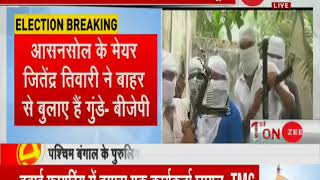 Lok Sabha Elections 2019: Arms are being used in West Bengal?