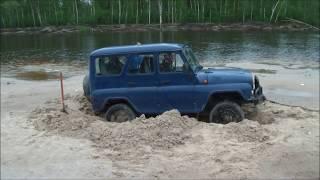 УАЗ 3303 тянет из плывуна УАЗ 467 порвали тросы жесть