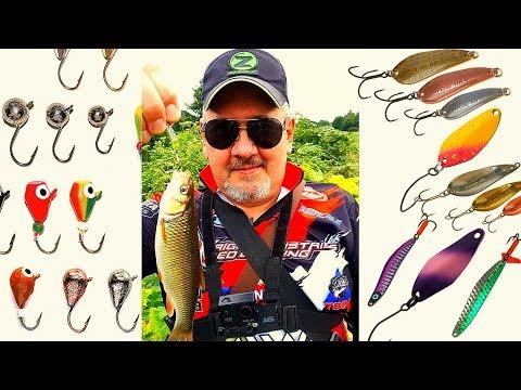 Рыбалка на колебалки и мормышку, что лучше? Спиннинг для начинающих.