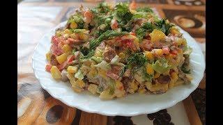 Салат из говядины.Яркий и Вкусный Салатик!/Beef salad.