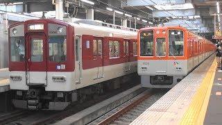 近鉄5800系DH04編成の快速急行神戸三宮行きと阪神電車8000系8523Fの急行梅田行き 西宮