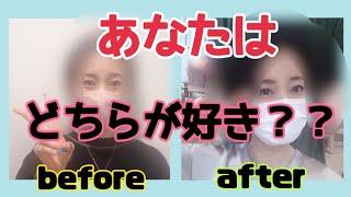 【訳あり】人は髪色・髪型で別人ってくらい変わる!?