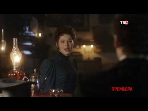 Агата и сыск (1-2 сезон)