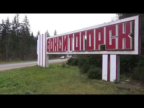 Город Бокситогорск с высоты птичьего полета очень красив  Смотровая площадка на рудничной горе