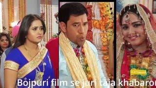 Aashiq Awara Bhojpuri Film