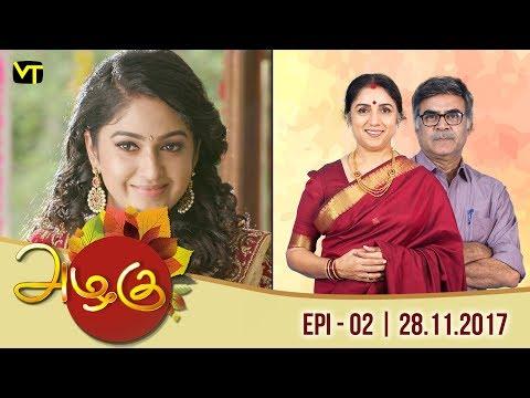 Azhagu - அழகு - Tamil Serial | Sun TV | Episode 2 | Vision Time