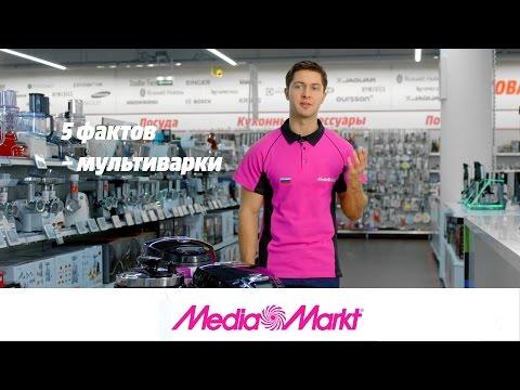 Мультиварки REDMOND: купить в Москве в фирменном магазине