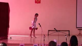 Школьный конкурс Таня