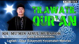 KH  MU\x27MIN AINUL MUBAROK - Tilawatil Qur\x27an
