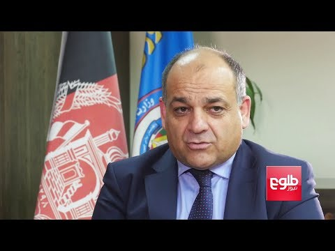 PUROS PAL: Interior Minister Discusses Anti-Corruption Efforts