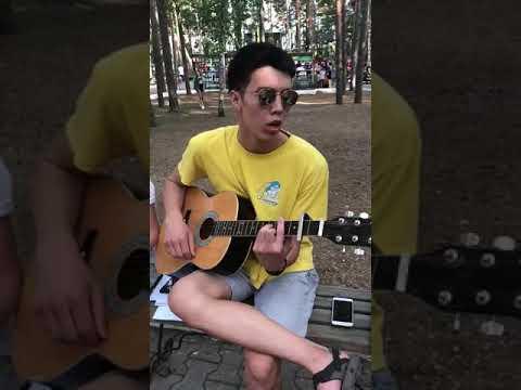 The Limba-обманула Cover на гитаре ( орц лагерь Discovery)
