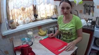 Домашнее мороженное// Шоколадно-банановое мороженое // Простой рецепт