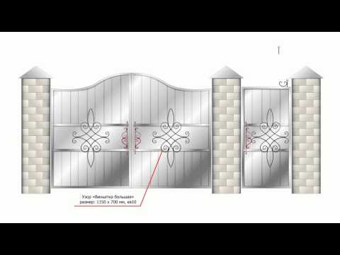 Ворота с коваными элементами Пример применения