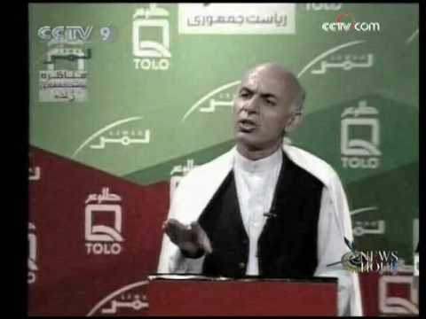 Karzai criticised before Afghan presidential elections - CCTV 072409