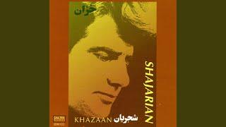 Baade Khazan