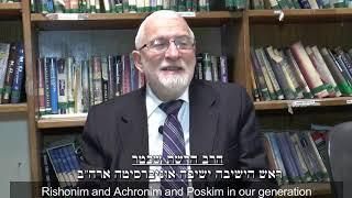 דברי הרב הרשל שכטר עם תרגום לאנגלית  Interview with Rav Hershel Schacter Rosh Yeshiva YU