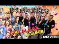 Golmaal Title Track Lyrics In Hindi Font mp3