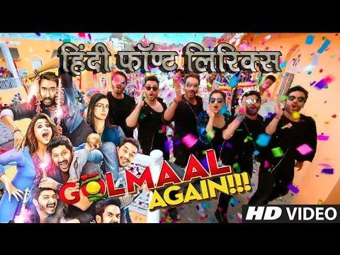 Golmaal Title Track Lyrics In Hindi Font