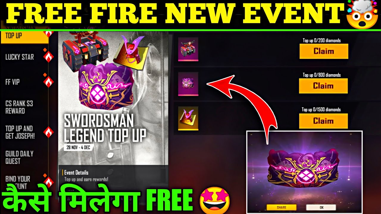 24kGoldn - Mood ❤️ Free fire new event | free fire new top up event | how to get free glow wall skin